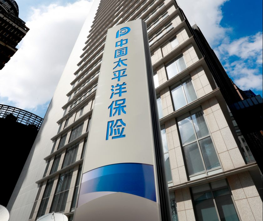 China: Pacific Insurance geht an die Londoner Börse