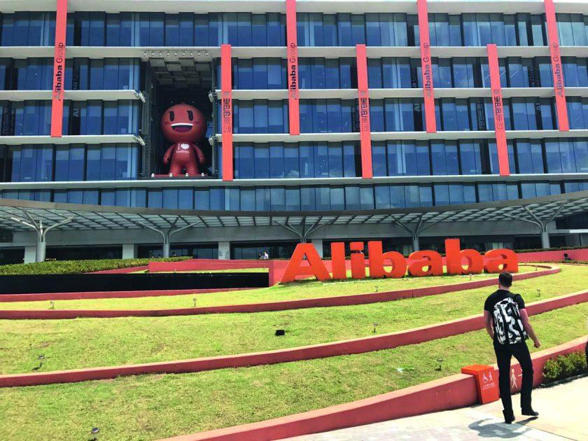 Weltgrößtes Fintech und Versicherungsarm von Alibaba geht an die Börse