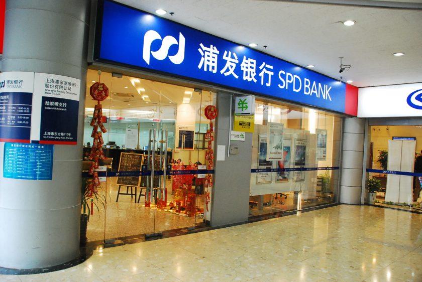 China führt Digitalwährung zu Testzwecken ein, Online-Versicherer Zhong An spielt mit